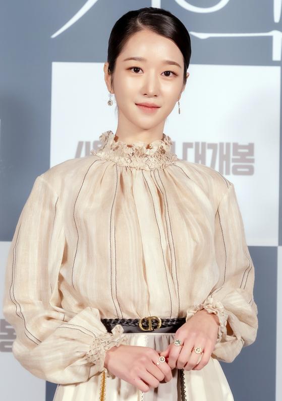 Actor Seo Yea-ji [ILGAN SPORTS]