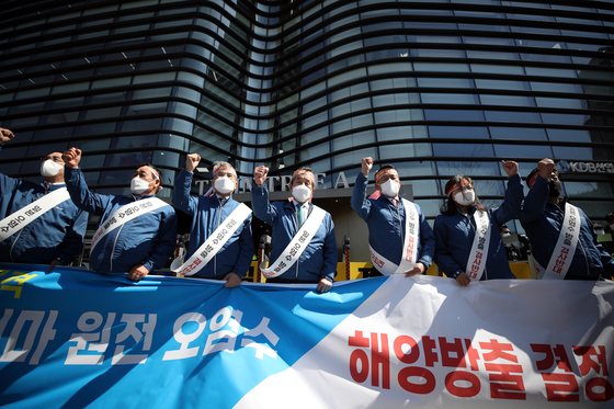 Members of the National Federation of Fisheries Cooperatives and the Korean Federation of Fisheries Industries Associations stage a protest against the Japanese government's decision to release contaminated water into the Pacific Ocean from its Fukushima nuclear power plant in front of the the Japanese Embassy in central Seoul on Wednesday. [YONHAP]