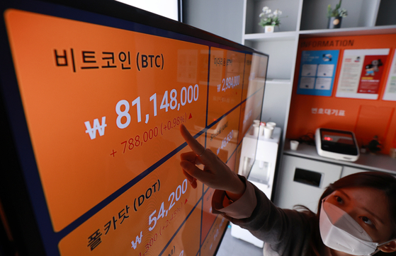 A display at Bithumb, a cryptocurrency exchange in Gangnam, southern Seoul, shows the price of bitcoin surpassing 81.1 million won ($72,806) on Wednesday. Bitcoin hit an all time high ahead of the Nasdaq listing of Coinbase, the United States' largest cryptocurrency exchange. [YONHAP]