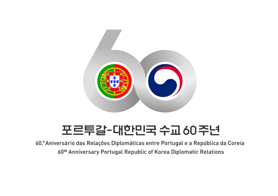 [EMBASSY OF PORTUGAL IN KOREA]