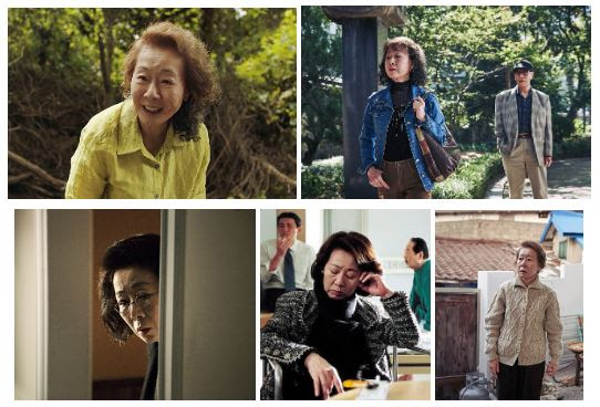 Cinecube in central Seoul will screen films that feature Youn Yuh-jung from April 15. [JOONGANG ILBO]