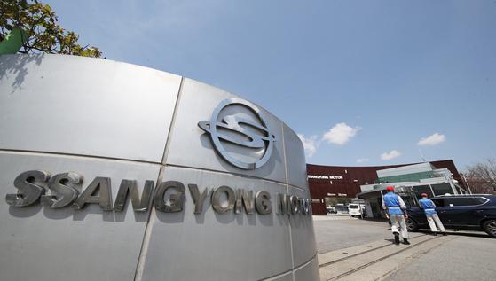 SsangYong Motor's Pyeongtaek plant in Gyeonggi [YONHAP]