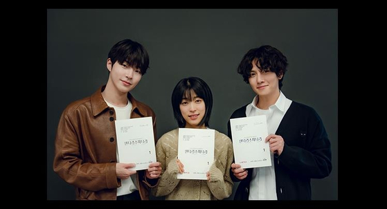 """From left, actors Hwang In-hyup, Choi Sung-eun and Ji Chang-wook pose for a photo holding up scripts for the adaptation of webtoon """"Annarasumanara,"""" which will be released worldwide on Netflix. [NETFLIX]"""