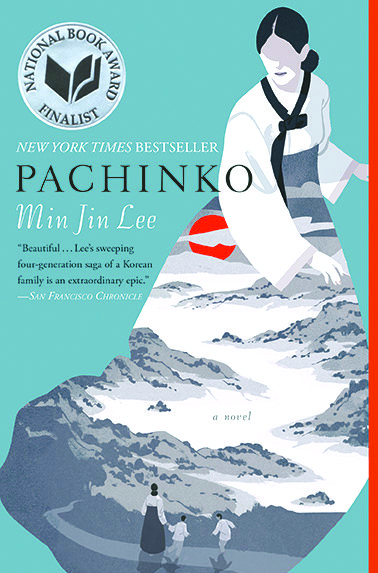 """The cover of the English version of Lee's novel """"Pachinko"""" (2017). [JOONGANG PHOTO]"""
