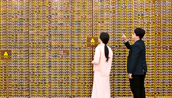 The names of donors fill the wall at the headquarters of the Community Chest of Korea in Jung District, central Seoul. [LIM HYUN-DONG]
