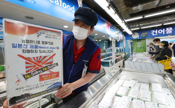"The seafood section of a retail store in Seoul with signs that read ""no selling, no buying"" of Japanese seafood on Tuesday. [YONHAP]"