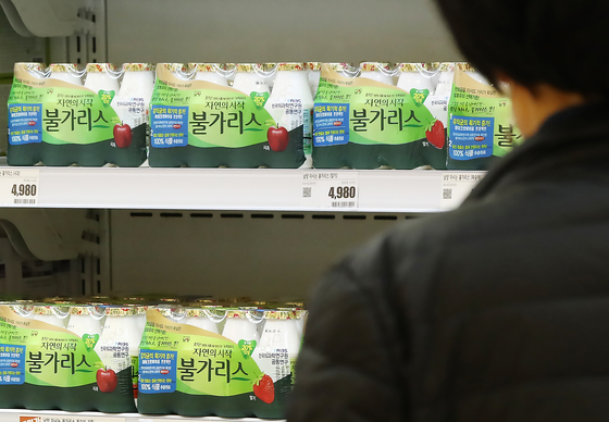 Bulgaris, a dairy drink from Namyang Dairy Products, displayed at a discount mart in Seoul on Wednesday. [YONHAP]