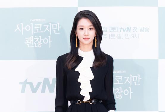 Seo Yea-ji  [ILGAN SPORTS]