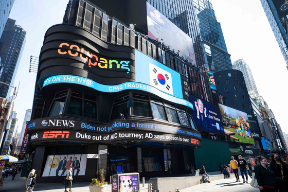 An electronic sign displays the Coupang logo in New York last month to celebrate the e-commerce company's initial public offering on the New York Stock Exchange. [COUPANG]