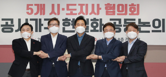 Heads of five local governments meet to discuss the issue of government assessed values of real estate, from which property taxes are calculated, at Seoul City Hall on Sunday. The central government increased the assessed values steeply, leading to property tax increases. The five are from the main opposition People Power Party. From left, Jeju Governor Won Hee-ryong, Busan Mayor Park Heong-joon, Seoul Mayor Oh Se-hoon, North Gyeongsang Governor Lee Cheol-woo and Daegu Mayor Kwon Young-jin. [YONHAP]