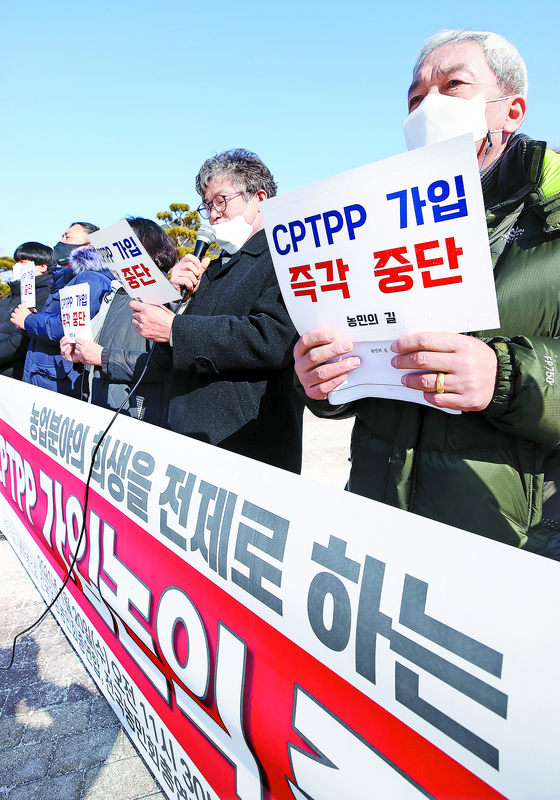 A group of farmers stage a rally in front of the Blue House to oppose the government's discussion on Korea's participation in the Comprehensive and Progressive Agreement for Trans-Pacific Partnership (Cptpp). [YONHAP]