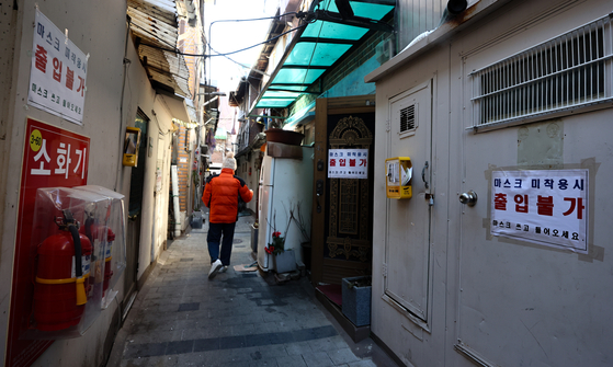 A neighborhood of residences occupied mostly by single-person households in Jongno District, central Seoul, in December 2020. [YONHAP]