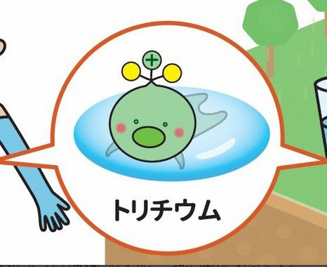 A cute character created by Japan's Reconstruction Agency to promote the safety of tritium contained in the contaminated water from the Fukushima nuclear reactor. [YONHAP]