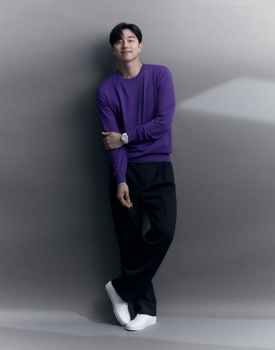 Gong Yoo [MANAGEMENT SOOP]