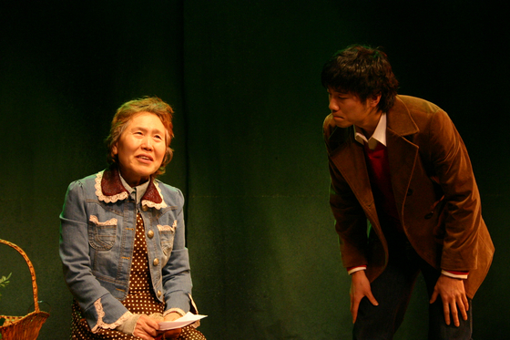 Park playing Maude in 2006. [SEENSEE COMPANY]