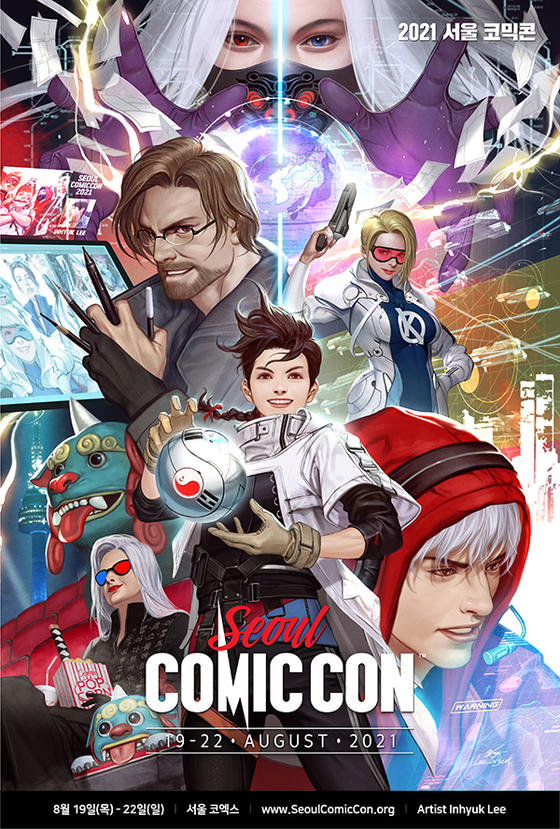 The poster for 2021 Seoul Comic Con [SEOUL COMIC CON ORGANIZING COMMITTEE]