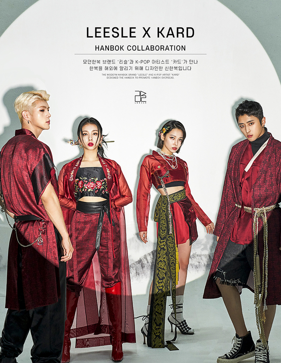 The collaboration between Leesle and KARD [HANBOK ADVANCEMENT CENTER]