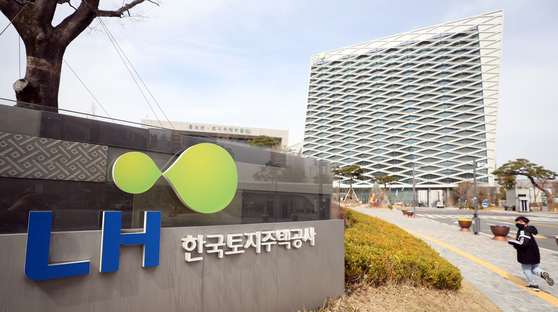 Land and Housng Corp.'s headquarters in Jinju, South Gyeongsang, in March. LH and other public company' debt as of 2017 is equivalent to 23 percent of the country's GDP, the highest among 33 OECD member countries. [YONHAP]