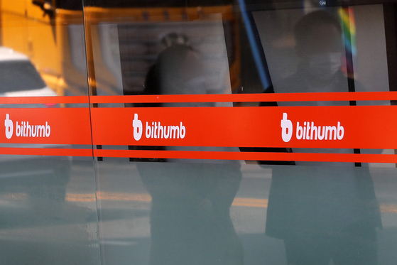 A logo of Bithumb, one of Korea's largest cryptocurrency exchanges [NEWS1]