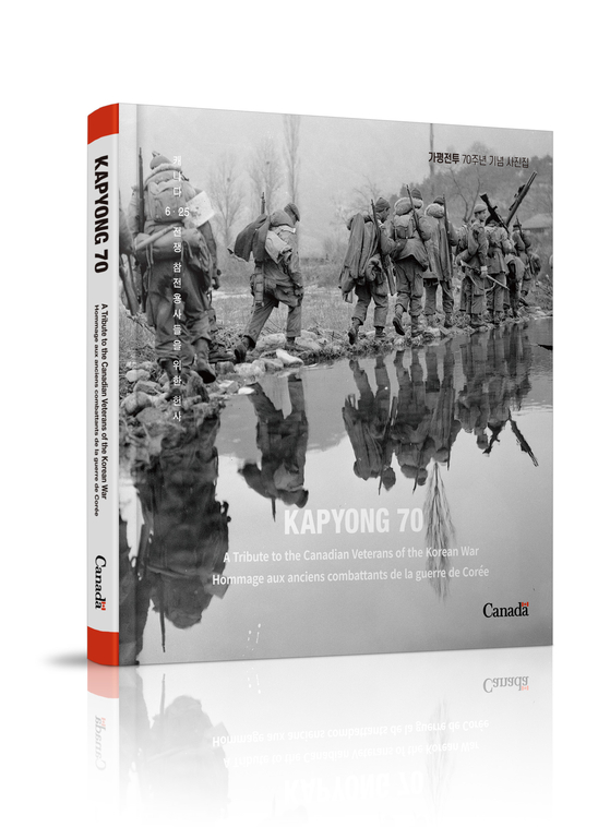"""″Kapyong 70: A tribute to the Canadian veterans of the Korean War,"""" by the Canadian Embassy in Korea, in cooperation with authors including Lieutenant-General Wayne Eyre, former deputy commander of the United Nations Command in Korea and acting chief of the defense staff in Canada and a number of Canadian veterans. [EMBASSY OF CANADA IN KOREA]"""