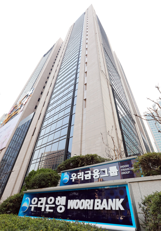 Woori Financial Group headquarters in central Seoul [JOONGANG PHOTO]