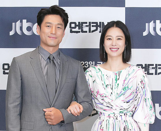 Actors Ji Jin-hee, left, and Kim Hyun-joo at an online press event to promote their series ″Undercover.″ [JTBC]