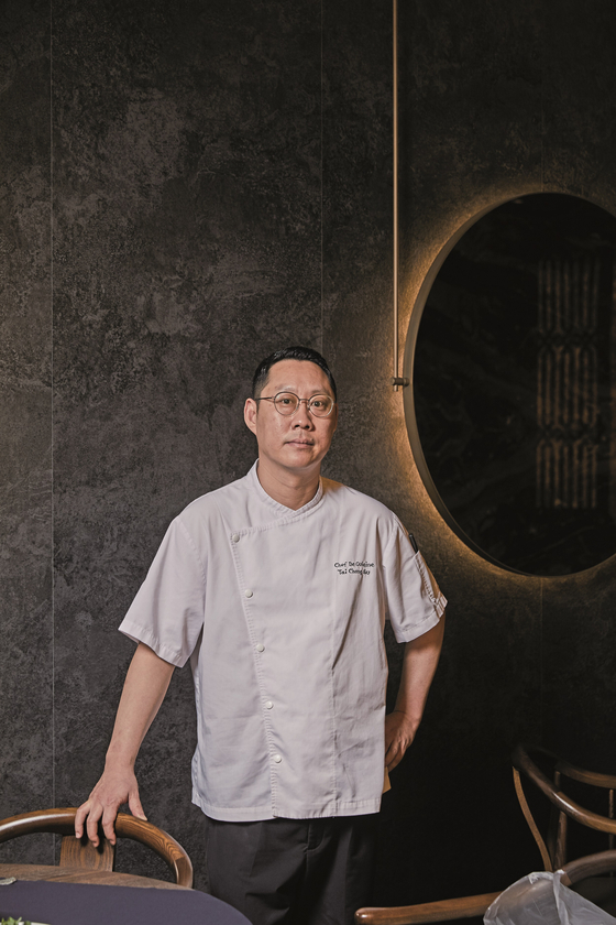 Chef Su Tai-chang [HAEVICHI]