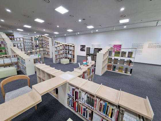The Gender Library in Dongjak District, southern Seoul, on Wednesday. [LEE GA-RAM]