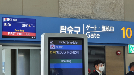 The flight to nowhere departs from Incheon International Airport and lands at the same airport two and a half hours later. [HALEY YANG]