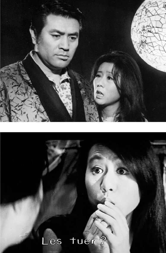 """Rookie Youn from director Kim Ki-young's """"Woman of Fire"""" (1971) and """"The Insect Woman"""" (1972)."""