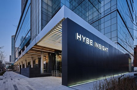 The exterior of HYBE Insight, a cultural space run by entertainment agency HYBE, which is set to open on May 14. [HYBE]