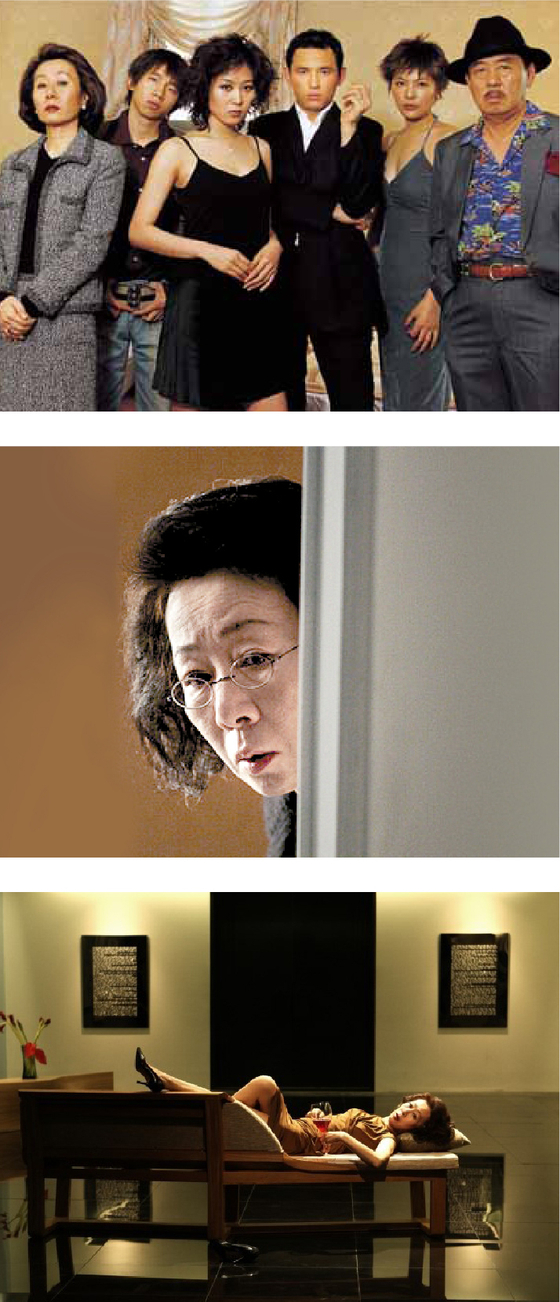 """From above: Scenes of Youn from """"A Good Lawyer's Wife"""" (2003), """"The Housemaid"""" (2010) and """"The Taste of Money"""" (2012)."""