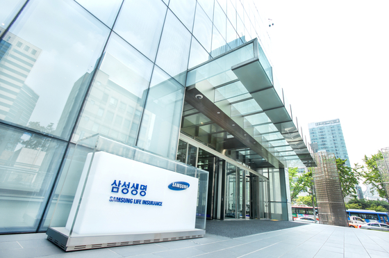 Samsung Life Insurance's headquarters in Seocho-dong, southern Seoul. [JOONGANG PHOTO]