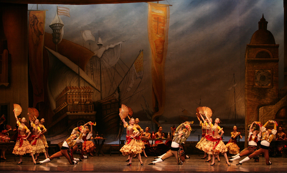Universal Ballet and the Seoul Arts Center present ″Don Quixote.″ [UNIVERSAL BALLET COMPANY]