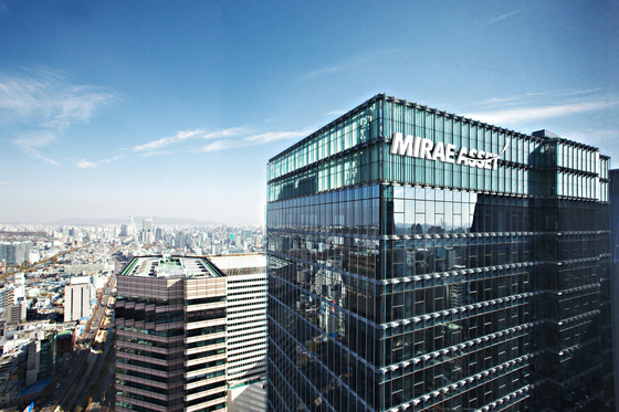 The Mirae Asset headquarters in central Seoul. [MIRAE ASSET DAEWOO