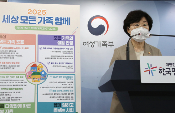 Minister of Gender Equality and Family Chung Young-ai announces the 4th Basic Plan for Healthy Homes on Tuesday in Seoul. [YONHAP]