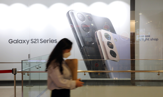 An advertisement promoting the Galaxy S21 series is attached at Samsung Electronics' office in Seocho-dong, southern Seoul, on Thursday. [YONHAP]