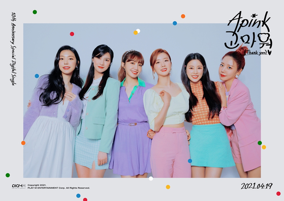 Girl group Apink [PLAY M ENTERTAINMENT]