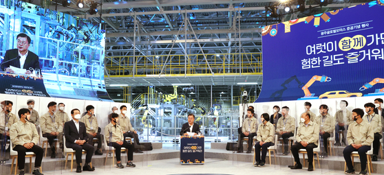 President Moon Jae-in, center, attends a ceremony celebrating the completion of the Gwangju Global Motors automotive plant in Gwangju Thursday. It is the first automotive plant built in Korea in 23 years. [BLUE HOUSE PRESS CORPS]