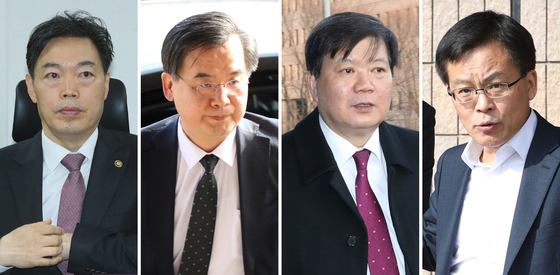 This combined file photo shows the four candidates for the next prosecutor general. From left, former Vice Justice Minister Kim Oh-soo; Gwangju High Prosecutors' Office chief Koo Bon-sun; Legal Research and Training Institute head Bae Sung-bum and acting Prosecutor General Cho Nam-kwan. [YONHAP]