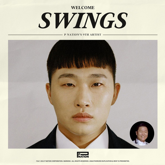 Rapper Swings [P NATION]