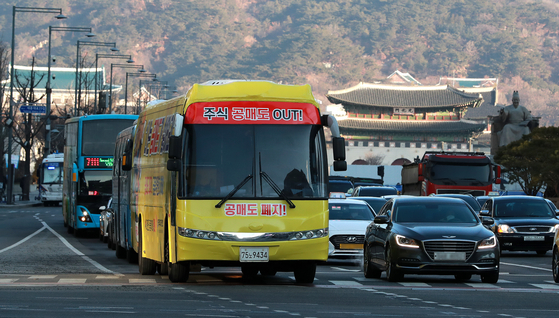 A Korea Stockholders Alliance bus protests short selling in central Seoul on Feb. 2. [NEWS1]