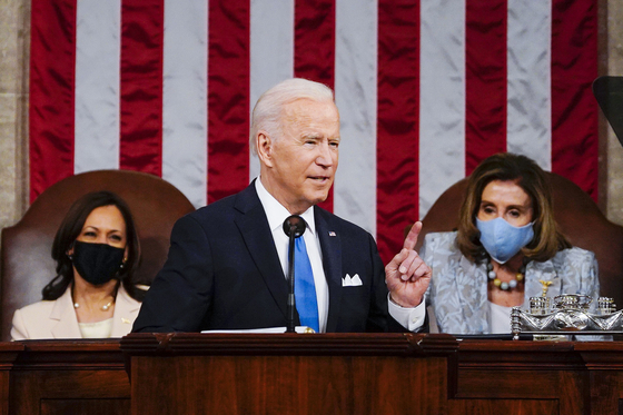 "U.S. President Joe Biden addresses a joint session of Congress in Washington last Wednesday, ahead of the White House announcing it concluded its review of North Korea policy Friday. North Korea warned Sunday that the United States will face ""a very grave situation"" because Biden ″made a big blunder″ in his congressional address calling the North a ""security threat."" [AP/YONHAP]"