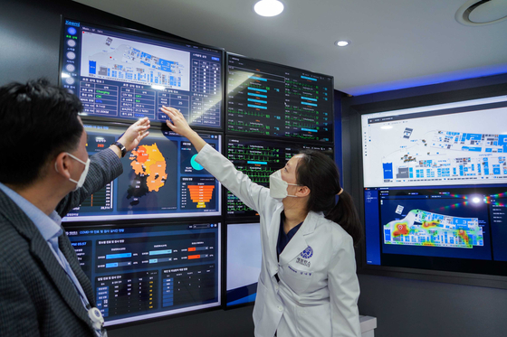 The central operating system for Keemi at Yongin Severance Hospital [SK TELECOM]