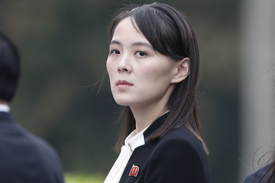 "Kim Yo-jong, the sister of North Korean leader Kim Jong-un, pictured in a photo from March 2019 in Vietnam, strongly criticized South Korea Sunday for its failure to stop anti-Pyongyang leaflets flown by a defector group last week, calling it an ″intolerable provocation."" [YONHAP]"
