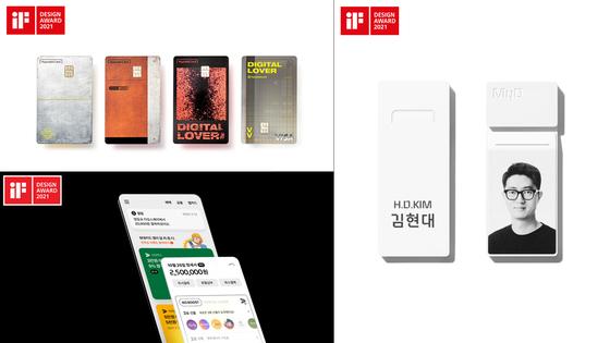 Hyundai Card won three prizes in a single year at the International Forum (iF) Design Award 2021. [HYUNDAI CARD]