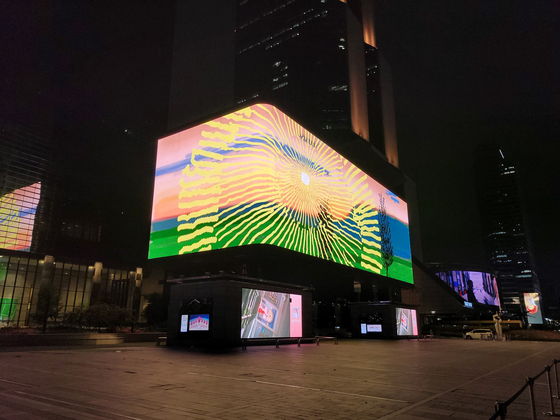 """Renowned artist David Hockney's new animated work """"Remember That You Cannot Look at the Sun or Death for Very Long"""" on the COEX K-pop Square Media display in southern Seoul as part of CIRCA's international public art project. [MOON SO-YOUNG]"""