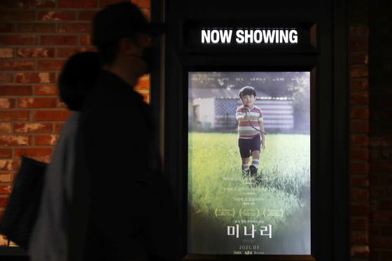 A poster for ″Minari″ hangs in a movie theater in Seoul. [YONHAP]