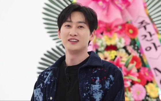 Eunhyuk of Super Junior [MBC]