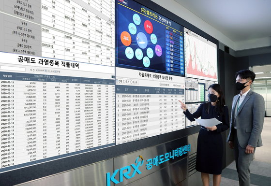 Korea Exchange staff monitor short selling Monday at a monitoring center in Yeouido, western Seoul. Short selling, which was banned since March last year, partially resumed for some Kospi and Kosdaq stocks Monday. [KOREA EXCHANGE]
